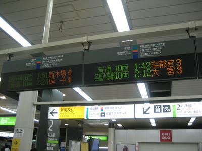 IMG_7323.JPG
