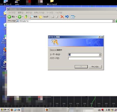 desktop20070507.jpg